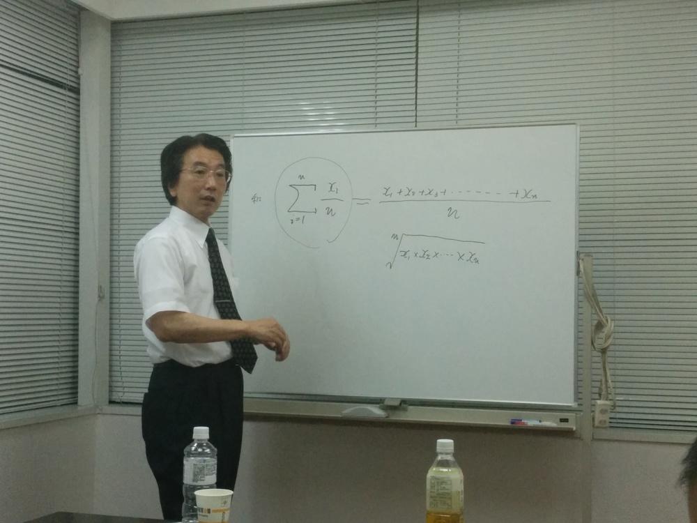初心者のための統計学超入門講座セミナー(20140716)セミナー写真④.jpg