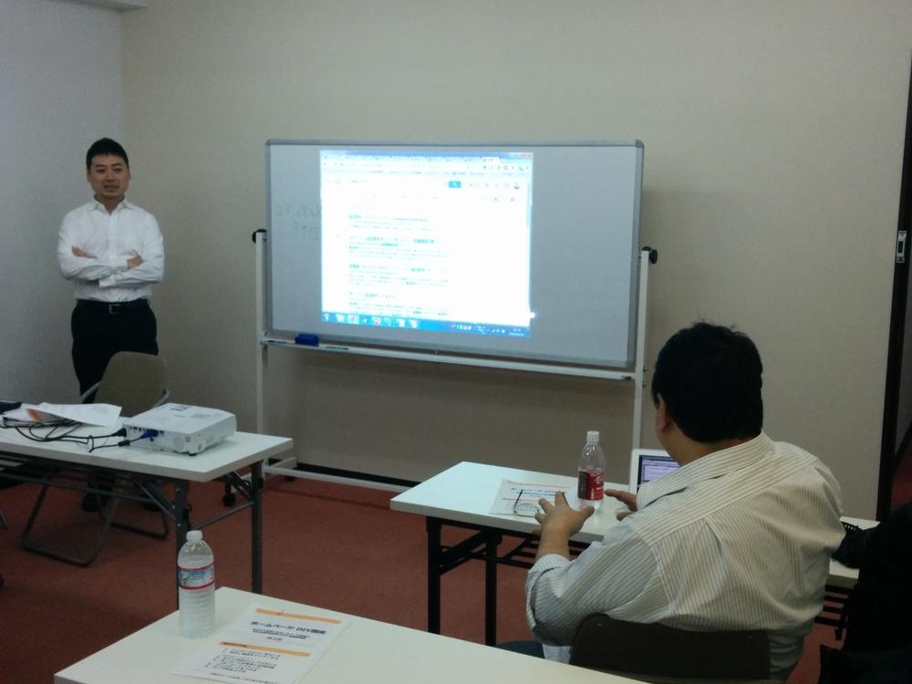 第5期ホームページDIY講座第3回写真データ②.jpg