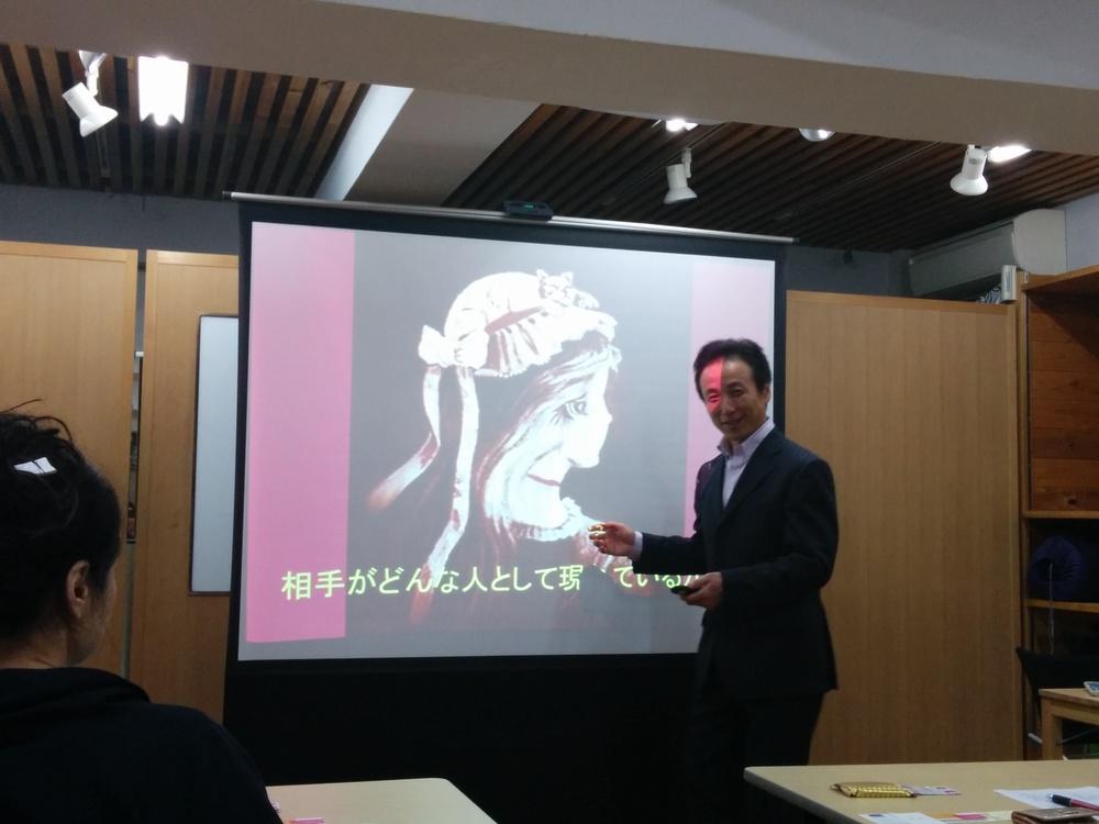 個性分析講座(20141126)⑤.jpg