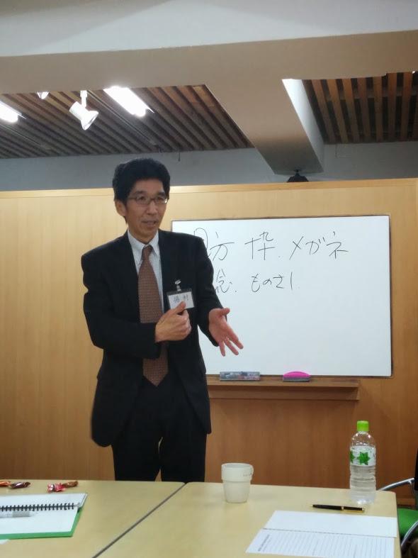 第1期リーダーのための人間力養成講座写真④.jpg