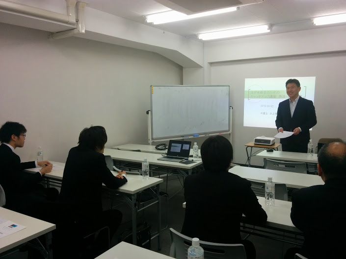 20150302実践型法務研修体験講座写真④.jpg