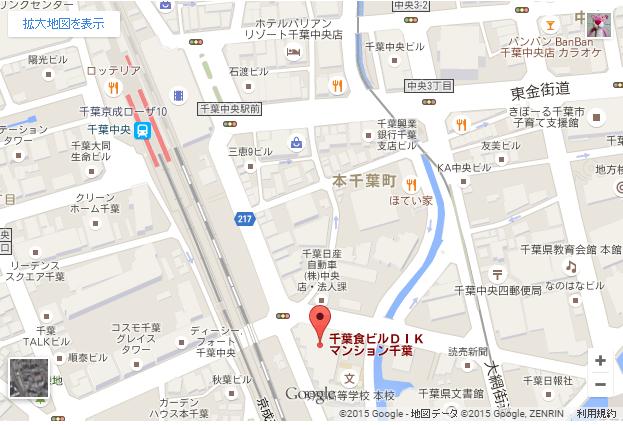 セミナー会場地図