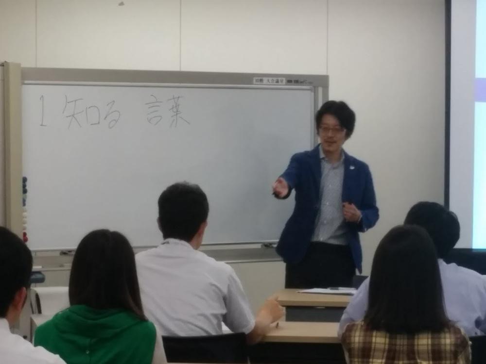 かたづけ研修2015写真②.jpg