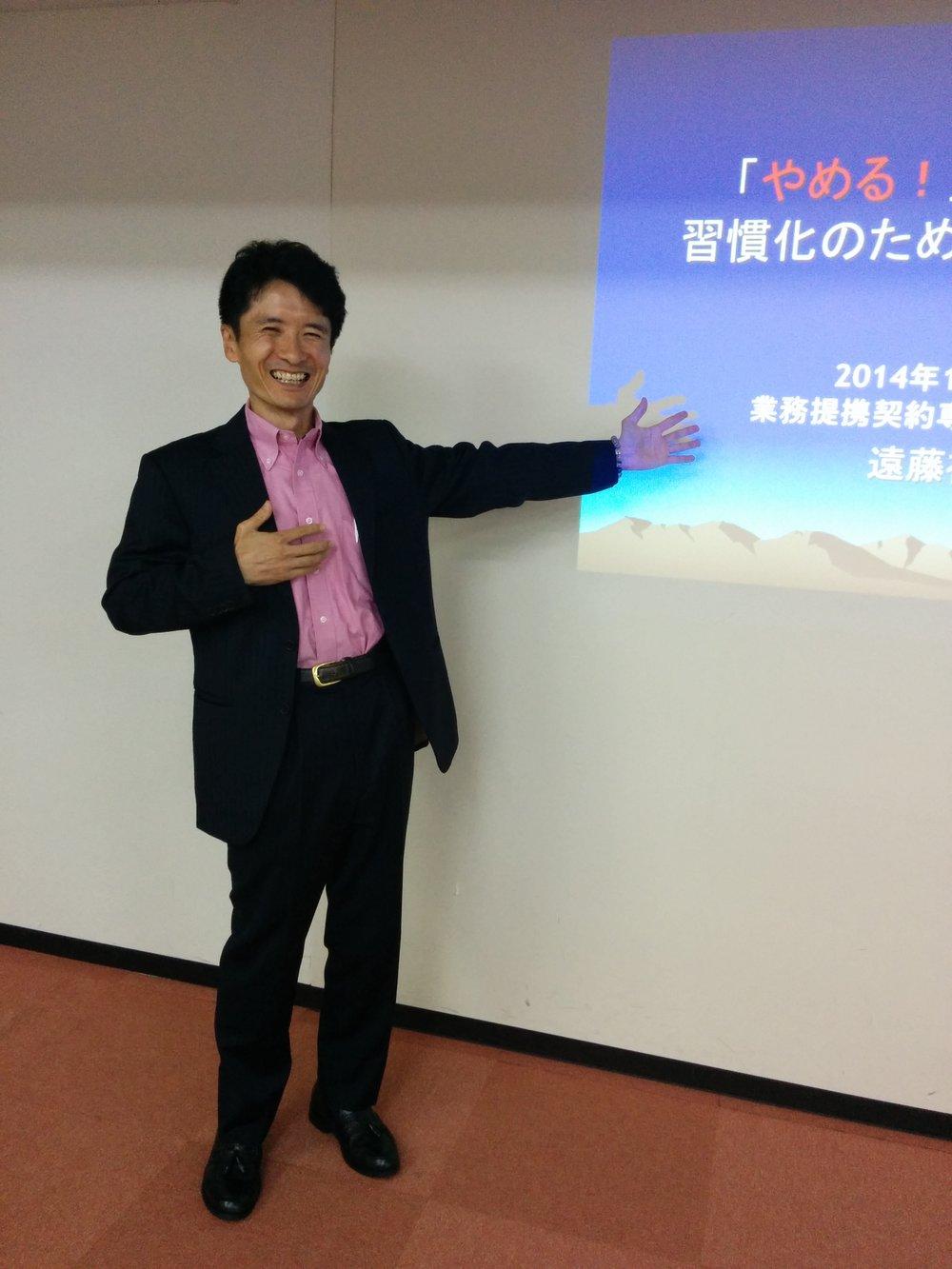 マスター行政書士事務所・遠藤先生