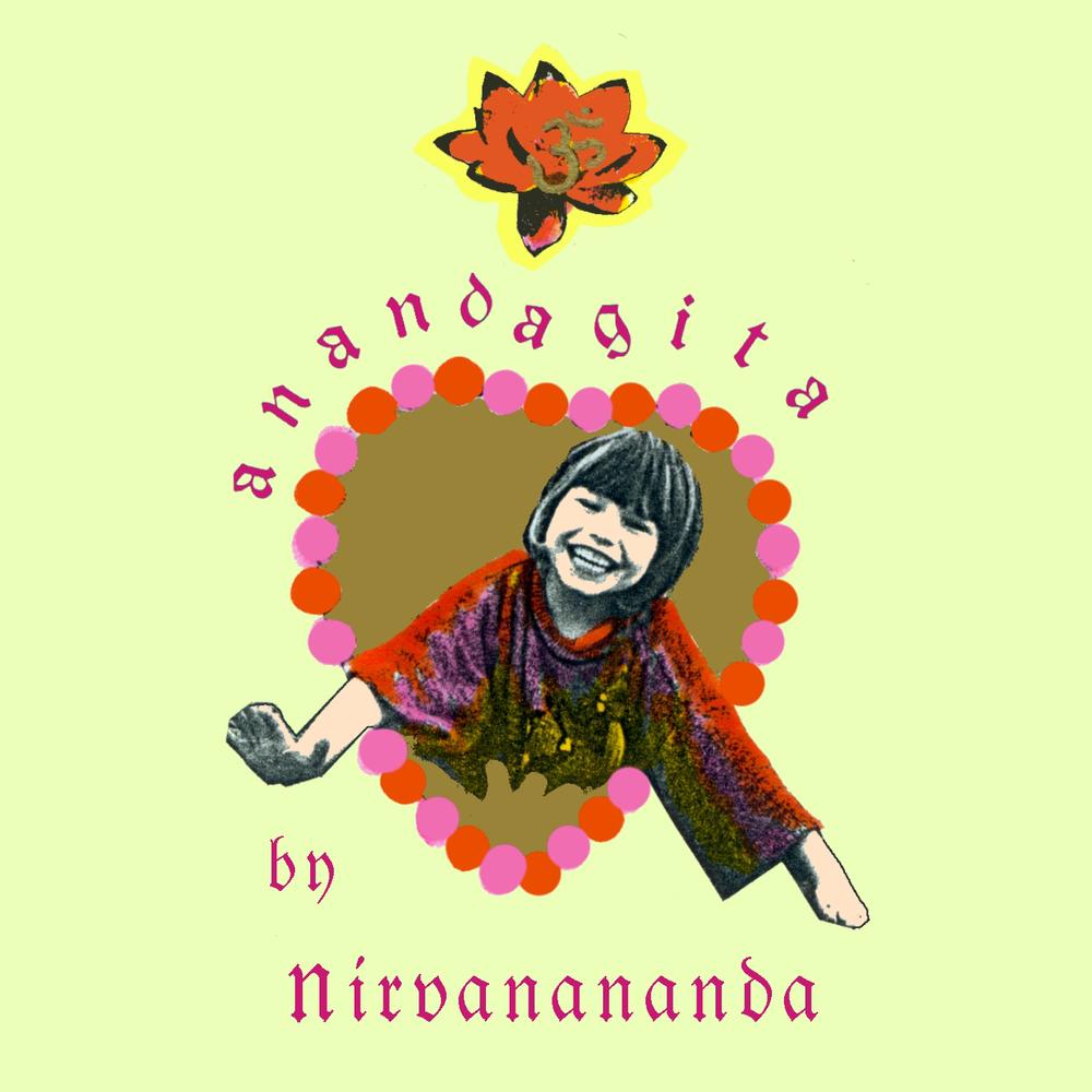 Ananda Gita $9.99