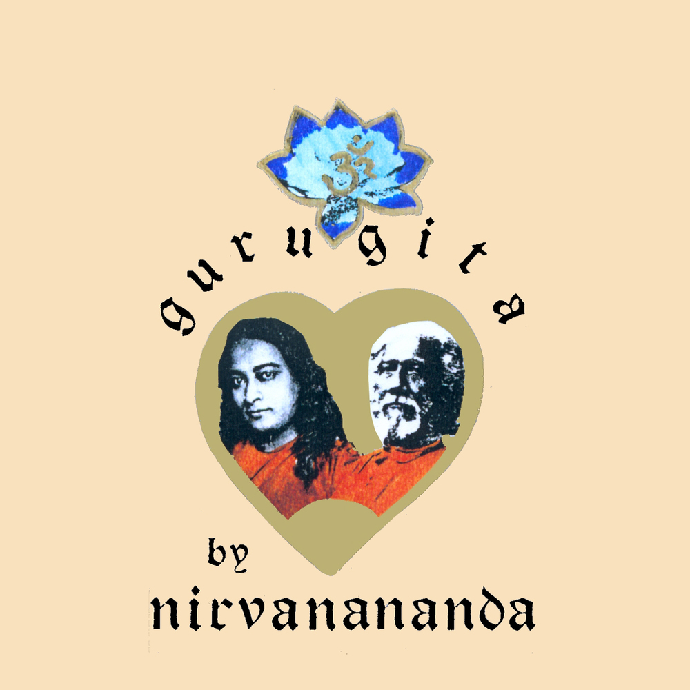 Guru Gita   Not yet available for download.