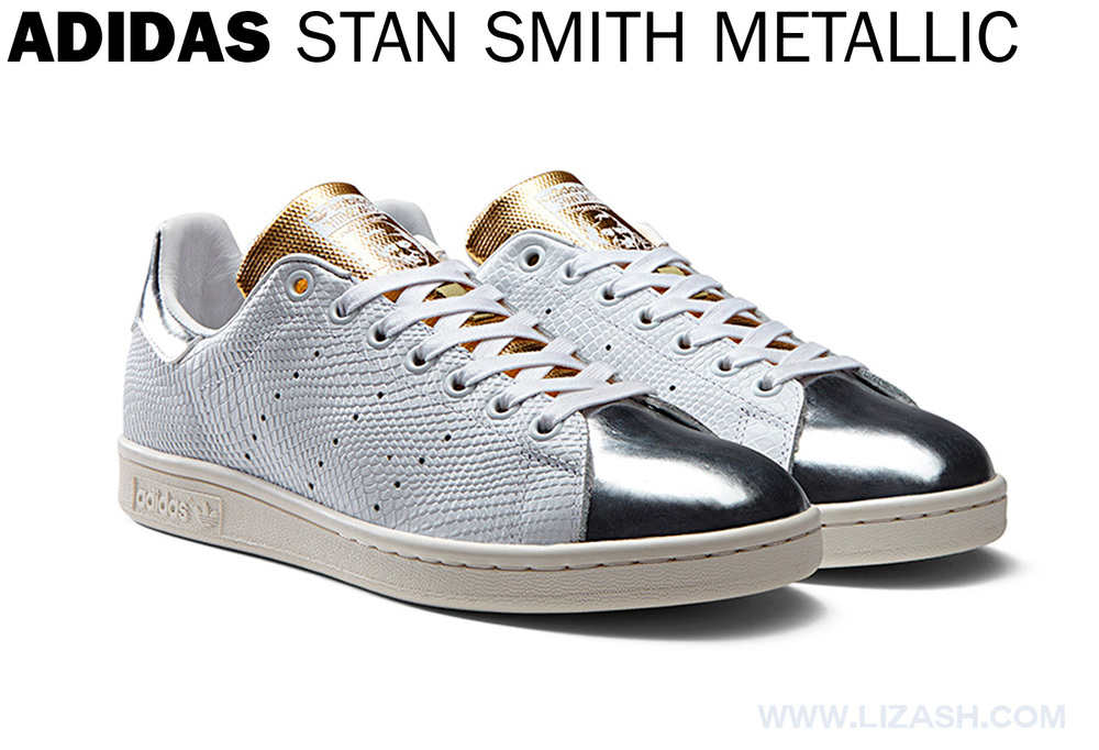 ADIDAS STAN SMITH MID-SUMMER METALLICS