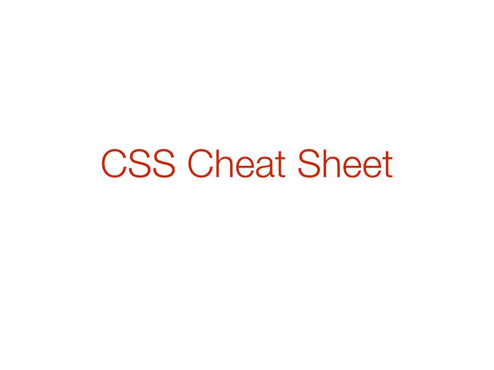 CSS Cheat Sheet.001.jpg