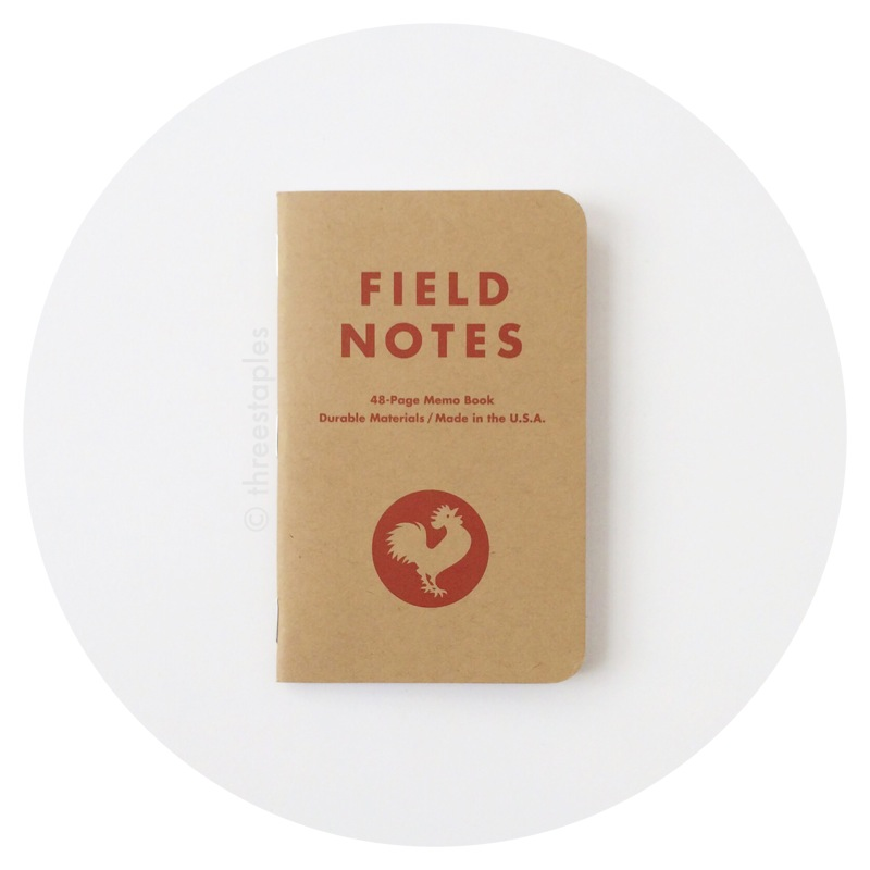 Field Notes: Tournament of Books (2014)