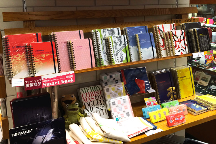 Rollbahn corner at Smith, Narita Airport. Some of those covers were airport-exclusive designs.
