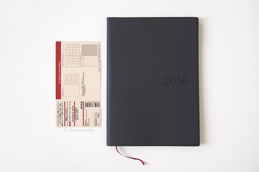 Muji Monthly/Weekly Planner in A5 and its label. I took the black PVC cover off.