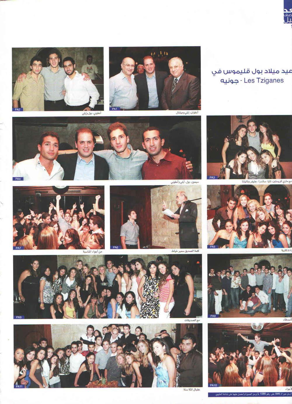 Layalina Magazine