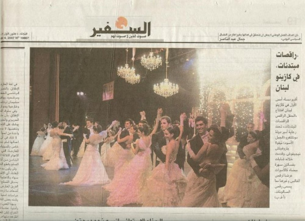 Assafir Newspaper