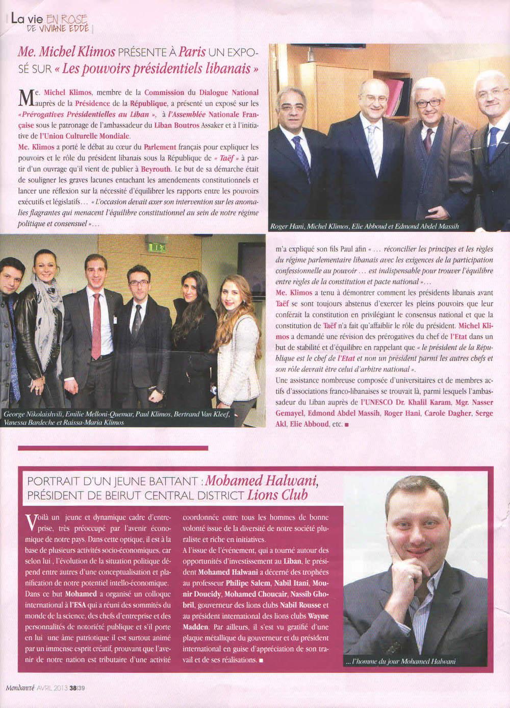 Mondanite Magazine