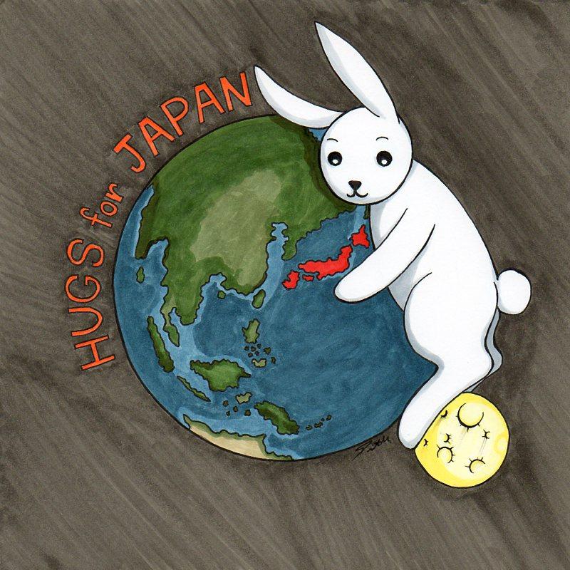 """""""Hug for Japan"""""""