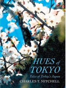 Hues of Tokyo: Tales from Today's Japan