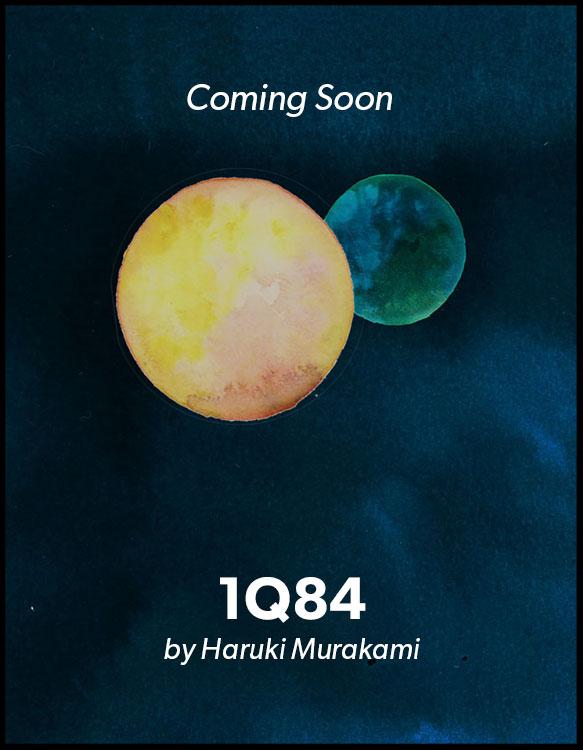IQ84 by Haruki Murakami