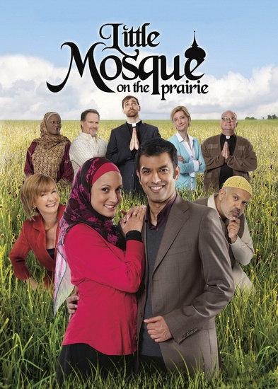 Little Mosque.jpg