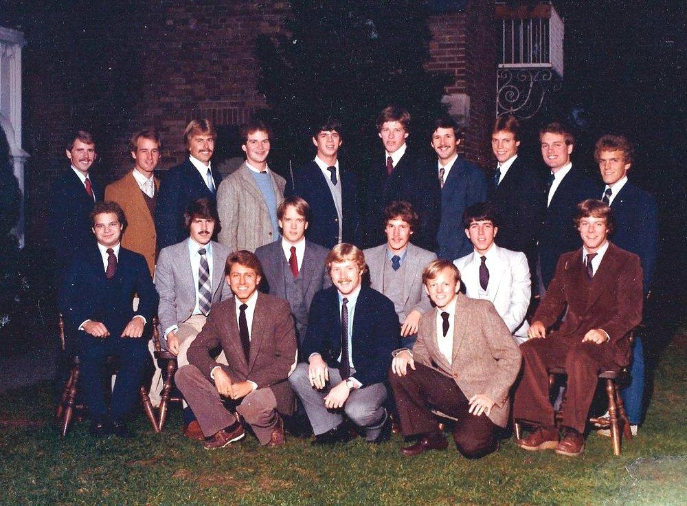 Senior Class 1981-1982.jpg