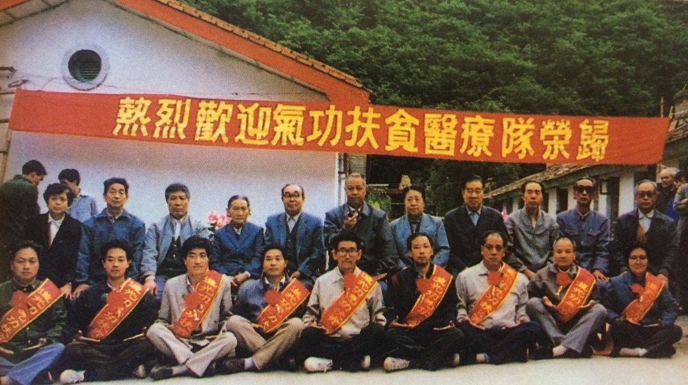 Chiyan's father has led Qigong volunteer healing groups to go to poor, remote villages to heal people who had no access to medical treatment. Her mother managed the whole healing center.    Master Zhou Shitai (middle in the back row), Chiyan's father Weiye Wang (middle in front row), and Chiyan's mother Han Yuzhen (first from the left in the back row).