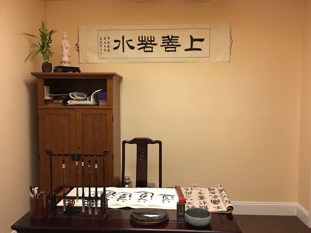 Calligraphy room.jpg