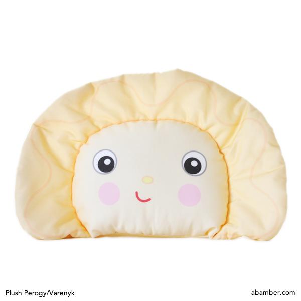 ABamber_Perogi_Pillow