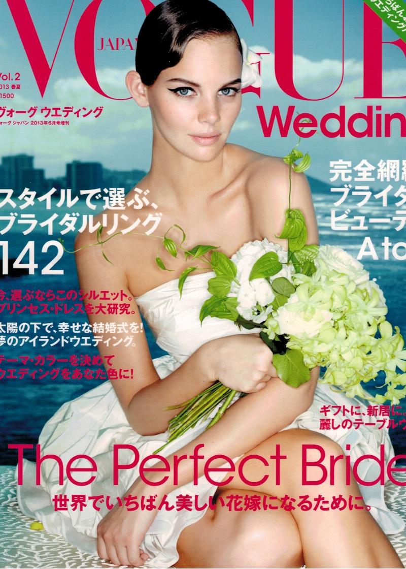 Vogue Japan Weddings Cover.jpeg
