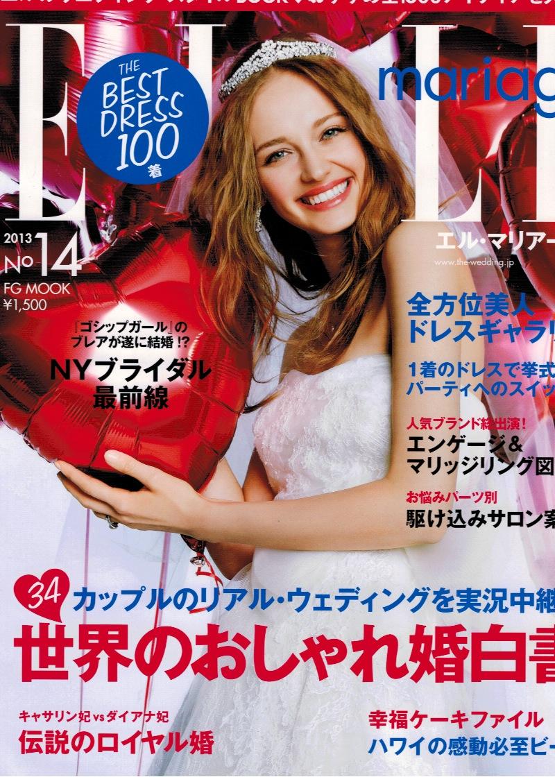 Elle Mariage Japan Cover.jpeg