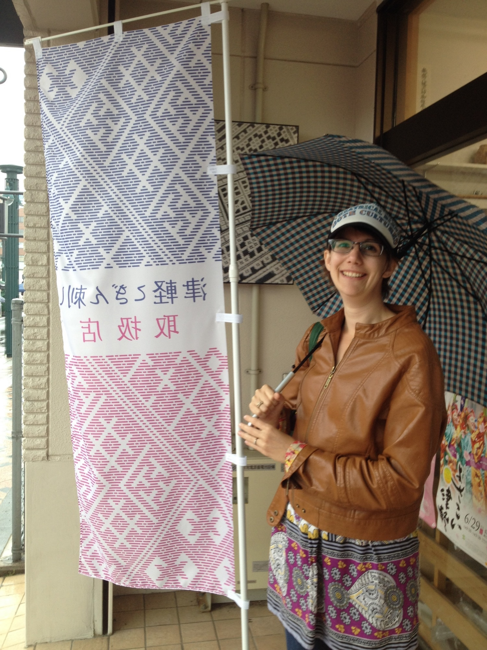 Outside the Koginzashi shop in Hirosaki.