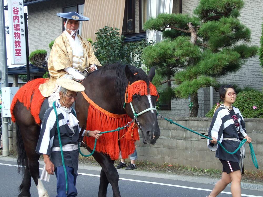 Daimyo on Horse