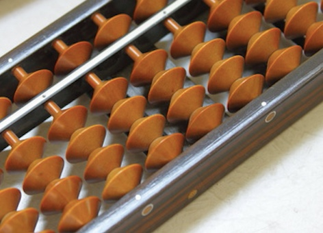Our Method - Master Lee teaches using the abacus, an ancient tool whose use has persisted despite the advent of modern calculators. Students will learn to mentally visualize the abacus, enabling them to store and manipulate large numbers with ease.
