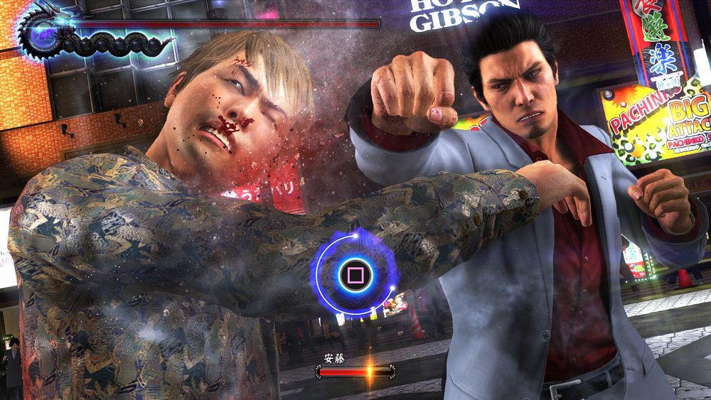 kazuma-punching