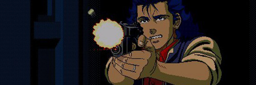 Policenauts.png