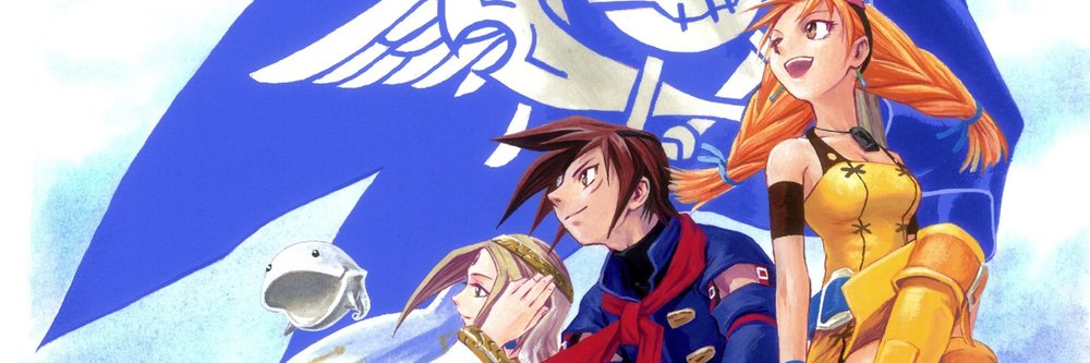 Skies-of-arcadia