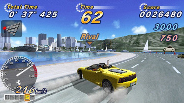 ulus-10064-game-ss-4.jpeg