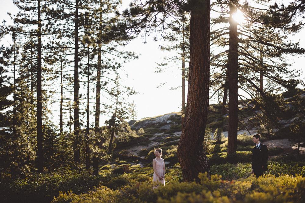 Inna_Alex_Yosemite_Elopement-4569.jpg