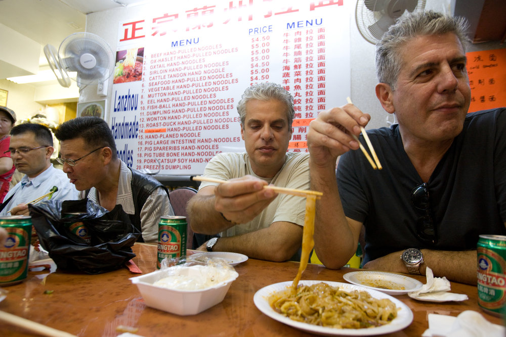 Eric Ripert and Anthony Bourdain, Flushing NYC