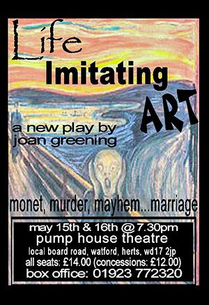 Life Imitating Art advertisement poster.