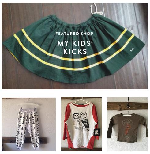 MyKidsKicks_MiniMaximus_BoboChoses