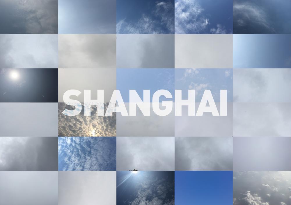 SKY7_SHANGHAI.jpg