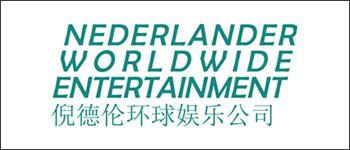NWE-China-logo-sm.jpg