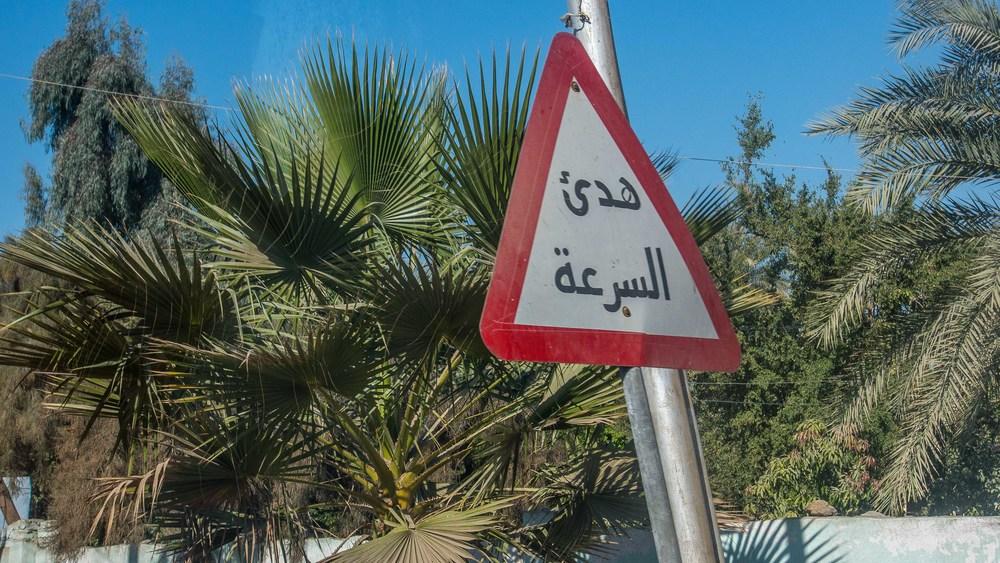 egypt photos-1170405.jpg