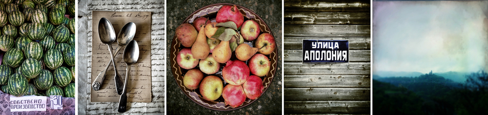 Food and travel photography from Mindya, Bulgaria