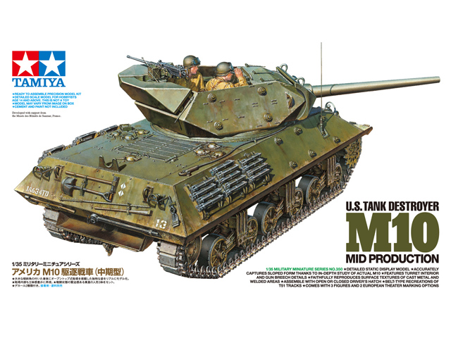 35350    U.S. Tank Destroyer M10 Mid Production