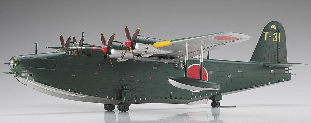 "01575  Kawanishi H8K2 Type 2 ""Flying Boat"" Model 12, Hasegawa, Schaal 1/72"