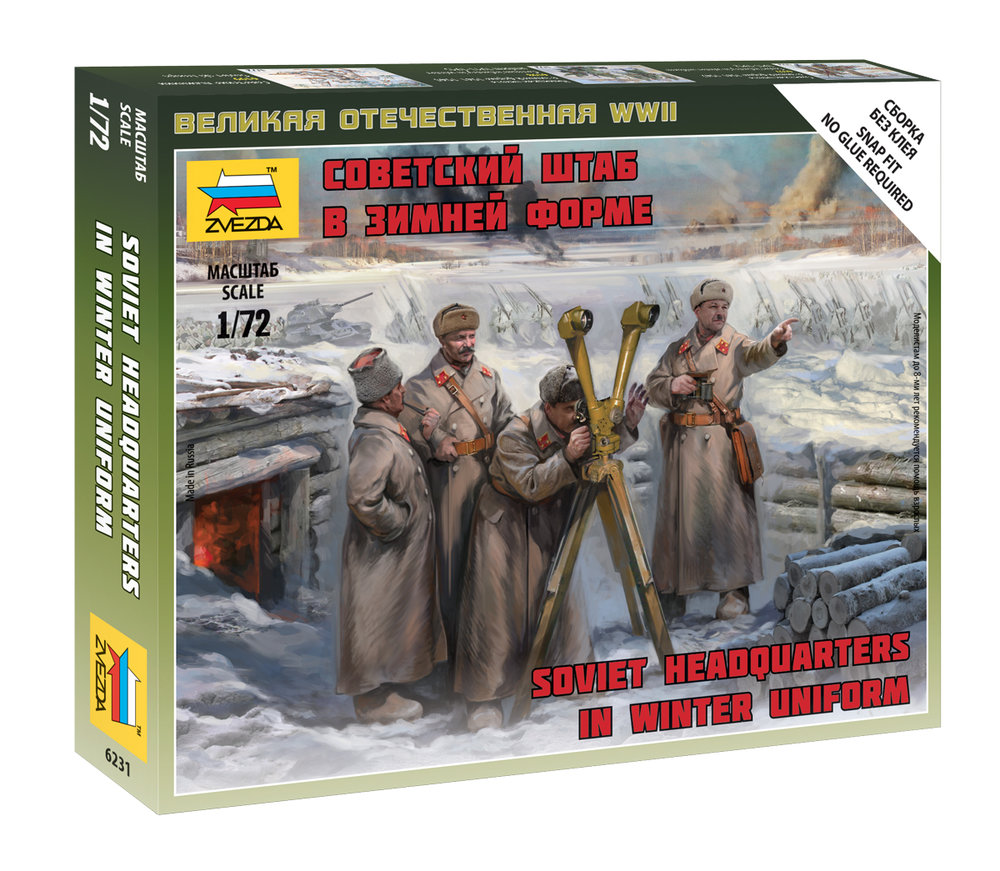 6231    Soviet Headquarters in Winter Uniform, Zvezda, Schaal 1/72