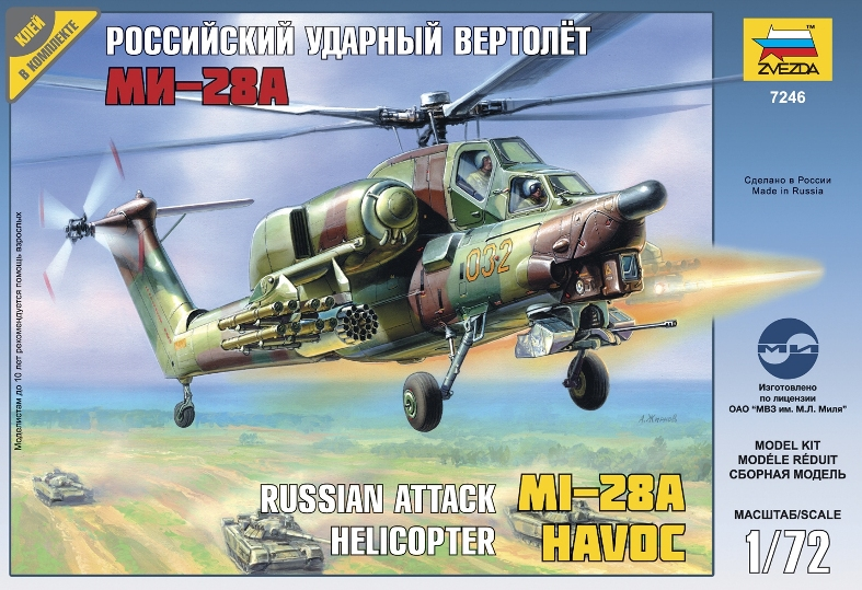 7246  Russian Attack Helicopter Mi-28A Havoc, Zvezda, Schaal 1/72