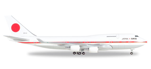 "511575-001    Boeing 747-400 ""JASDF/Government Aircraft of Japan"", Herpa Wings"
