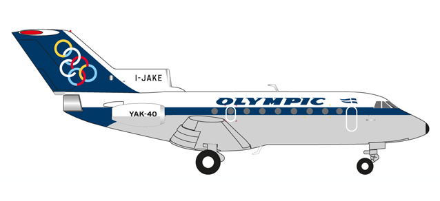 "558921    Yakovlev Yak-40 ""Olympic Airways"", Herpa Wings"