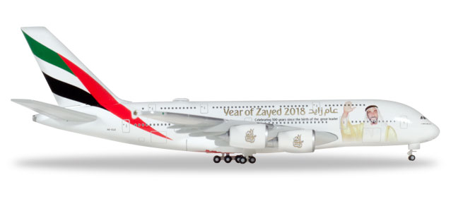 "531535 Airbus A380-800 ""Emirates Year of Zayed"", Herpa Wings"